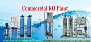 Reverse Osmosis Plants in Greater Noida, रिवर्स ऑस्मोसिस प्लांट, ग्रेटर नॉएडा, Uttar Pradesh